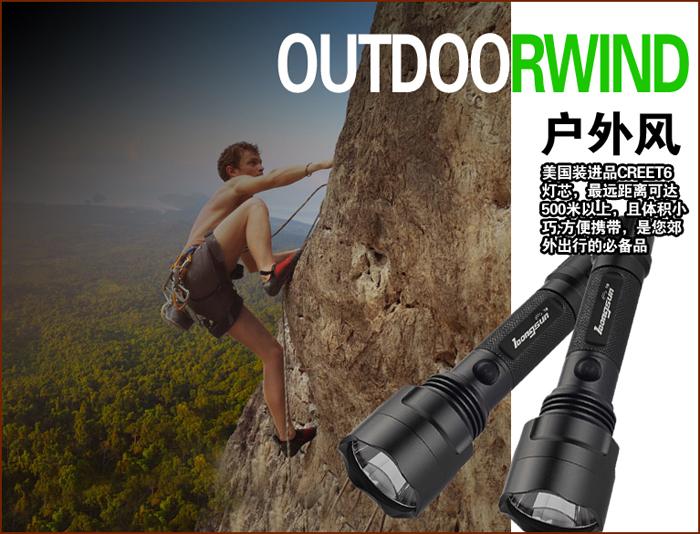 强光手电筒,LX-8015A户外展示(2)