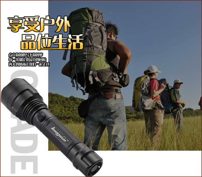 强光手电筒,LX-8015A户外展示(3)