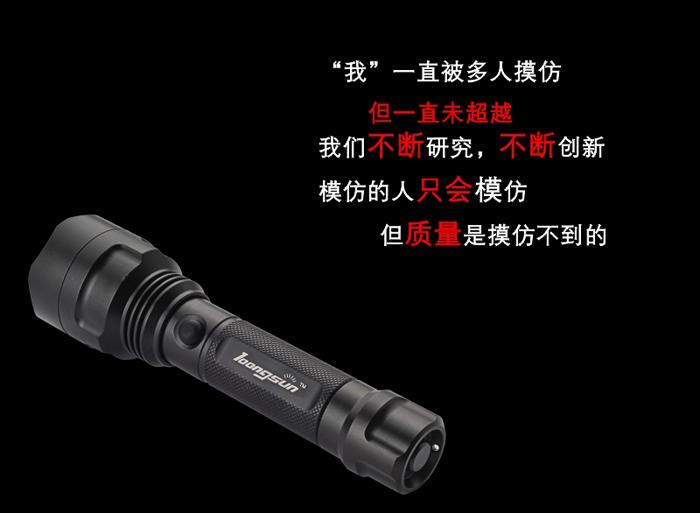 强光手电筒,LX-8015A产品展示(2)